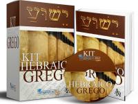 Como Falar Hebraico